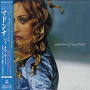 Madonna Ray Of Light + Obi Japan 2-CD album set