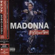 Click here for more info about 'Madonna - Rebel Hear Tour'