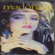Click here for more info about 'Madonna - The First Album - Grey Shell'