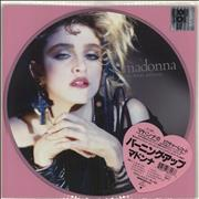 Madonna The First Album - RSD18 - Sealed UK picture disc LP