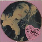 Madonna The First Album - Tea-stained Japan picture disc LP