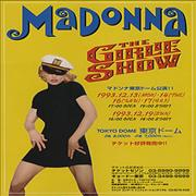 Click here for more info about 'Madonna - The Girlie Show - pair of handbills'