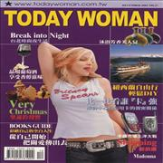Click here for more info about 'Today Woman'