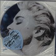 Click here for more info about 'Madonna - True Blue + Insert'