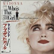 Madonna Who's That Girl Japan vinyl LP