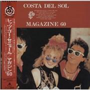 Click here for more info about 'Magazine 60 - Costa Del Sol - White Label + Obi'