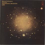 Click here for more info about 'Mahavishnu Orchestra - Between Nothingness & Eternity'