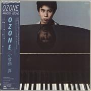 Click here for more info about 'Makoto Ozone - Makoto Ozone'