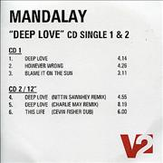 Click here for more info about 'Mandalay - Deep Love'