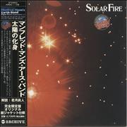Click here for more info about 'Manfred Mann - Solar Fire'