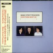 Click here for more info about 'Manic Street Preachers - Everything Must Go'