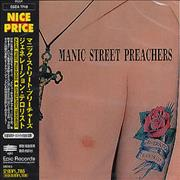 Manic Street Preachers Generation Terrorists Japan CD album