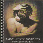Manic Street Preachers Gold Against The Soul - UK Tour July '93 UK Itinerary
