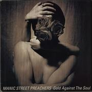Manic Street Preachers Gold Against The Soul UK vinyl LP