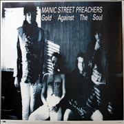 Click here for more info about 'Gold Against The Soul'