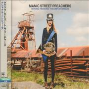 Click here for more info about 'Manic Street Preachers - National Treasures - The Complete Singles'