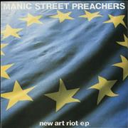 Click here for more info about 'Manic Street Preachers - New Art Riot EP - Marbled Pink Vinyl'