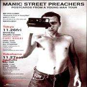 Click here for more info about 'Manic Street Preachers - Postcards From A Young Man Tour'