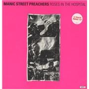 "Manic Street Preachers Roses In The Hospital - EX UK 12"" vinyl"