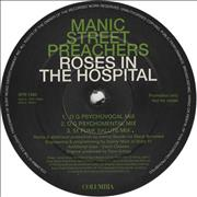 Click here for more info about 'Manic Street Preachers - Roses In The Hospital'