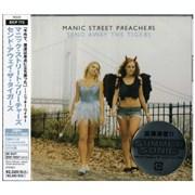 Manic Street Preachers Send Away The Tigers Japan CD album