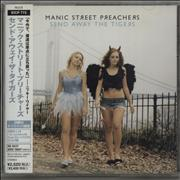 Click here for more info about 'Manic Street Preachers - Send Away The Tigers'