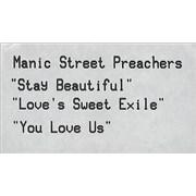 Manic Street Preachers Stay Beautiful UK video Promo