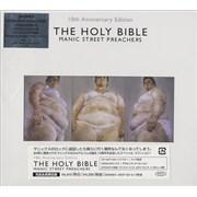 Manic Street Preachers The Holy Bible - 10th Anniversary Edition Japan 3-CD set