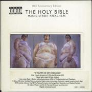 Click here for more info about 'Manic Street Preachers - The Holy Bible'
