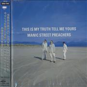 Manic Street Preachers This Is My Truth Tell Me Yours Japan CD album