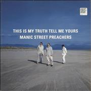 Manic Street Preachers This Is My Truth Tell Me Yours UK vinyl LP