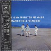 Manic Street Preachers This Is My Truth Tell Me Yours - EX Japan 2-CD album set