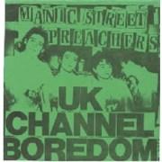 "Manic Street Preachers UK Channel Boredom - Flexi UK 7"" vinyl"