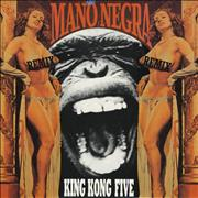 Click here for more info about 'Mano Negra - King Kong Five'