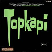 Click here for more info about 'Topkapi'