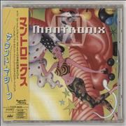 Click here for more info about 'Mantronix - The Incredible Sound Machine - Sealed'
