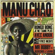 Click here for more info about 'Manu Chao - Bongo Bong'