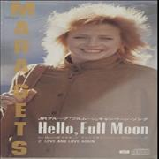 Click here for more info about 'Mara Getz - Hello, Full Moon'