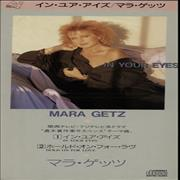 Click here for more info about 'Mara Getz - In Your Eyes'