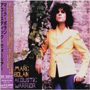 Click here for more info about 'Marc Bolan - Acoustic Warrior'