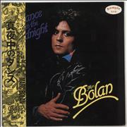 Click here for more info about 'Marc Bolan - Dance In The Midnight'