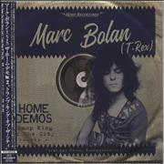 Click here for more info about 'Marc Bolan - Home Demos - Tramp King Of The City: Vol 2'