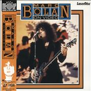 Click here for more info about 'Marc Bolan - Marc Bolan On Video'