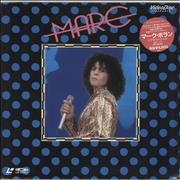 Click here for more info about 'Marc Bolan - Marc'