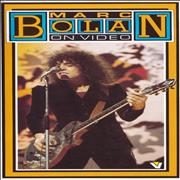Click here for more info about 'Marc Bolan - On Video'