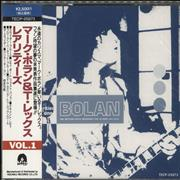 Click here for more info about 'Marc Bolan - Rarities Vol. 1'