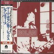 Click here for more info about 'Marc Bolan - Rarities Vol. 2'
