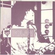 Marc Bolan Rarities Vol. 3 (The Savage Beethoven Album) UK vinyl LP