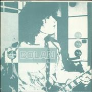 Marc Bolan Rarities Vol. 4 UK vinyl LP