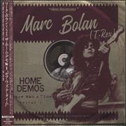 Click here for more info about 'Marc Bolan - There Was A Time (Home Demos Volume 1)'